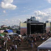 "Copyright: ""Panoramic view of Dockville festival"" by Lara Janssen - Own work. Licensed under CC BY 3.0 via Wikimedia Commons - http://commons.wikimedia.org/wiki/File:Panoramic_view_of_Dockville_festival.jpg#mediaviewer/File:Panoramic_view_of_Dockville_festival.jpg"